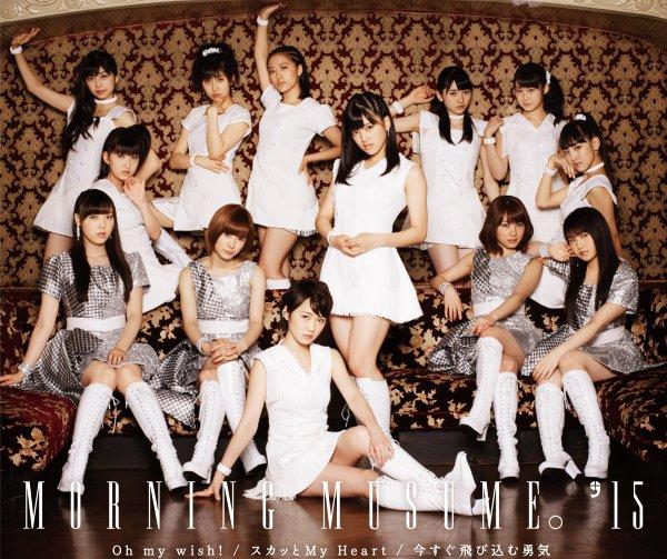 [Morning Musume.'15] Nouveautés et infos Hello_Project-565260