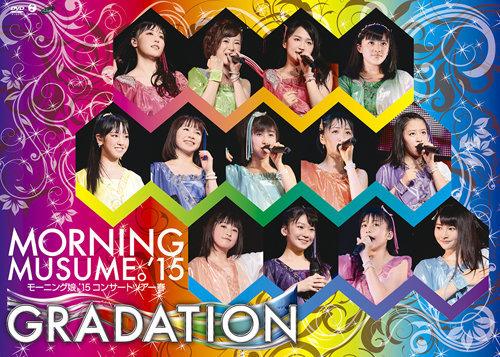 [Morning Musume.'15] Nouveautés et infos - Page 3 Hello_Project-570555