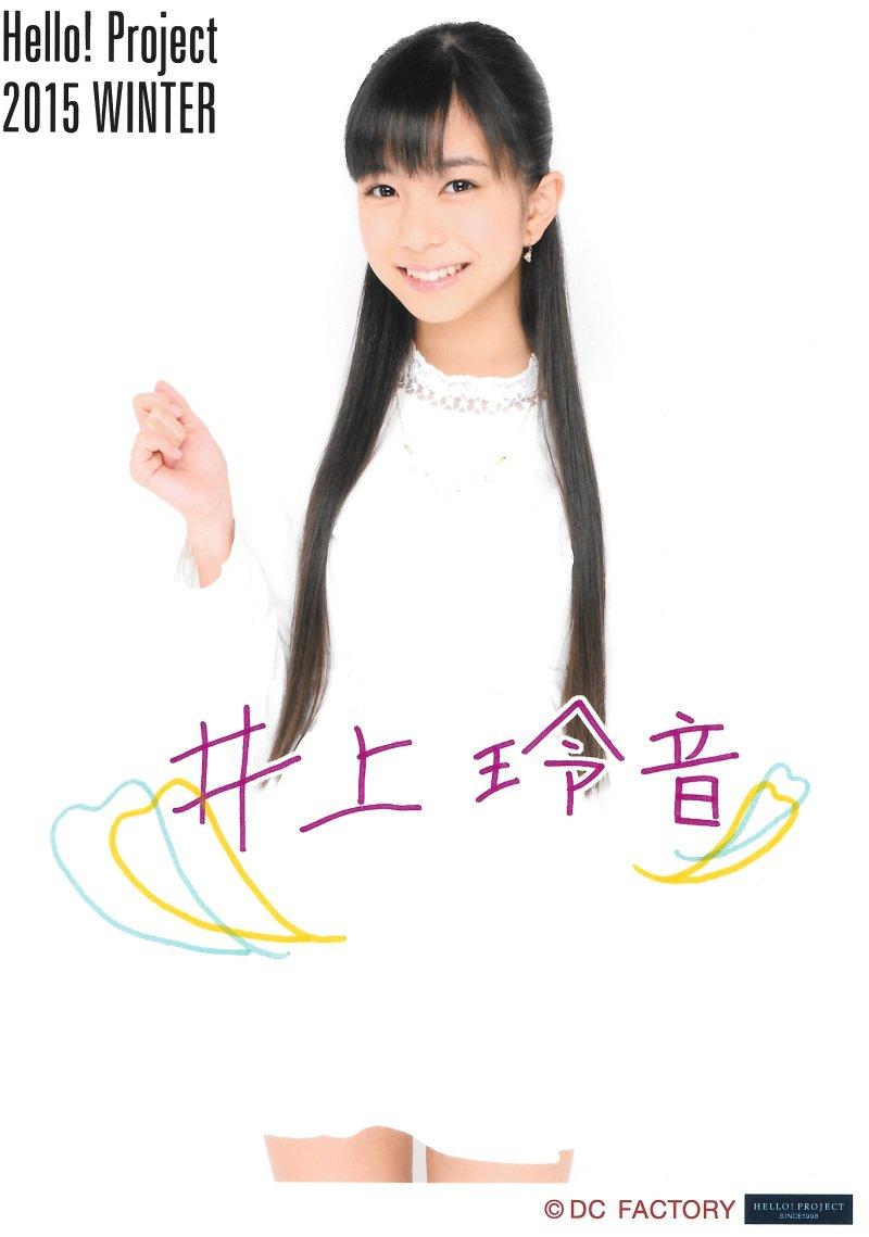 Inoue%20Rei-526913.jpg
