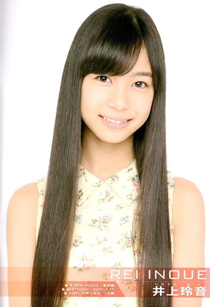 Inoue%20Rei-532810.jpg