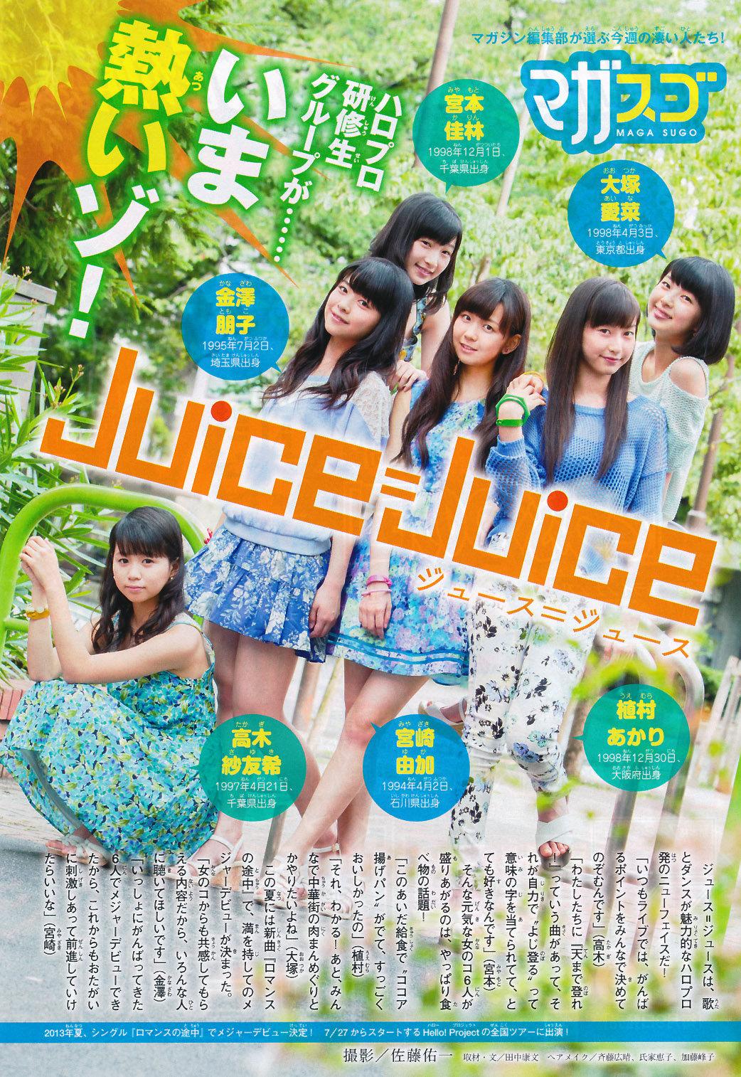 Juice=Juice,%20Kanazawa%20Tomoko,%20Maga