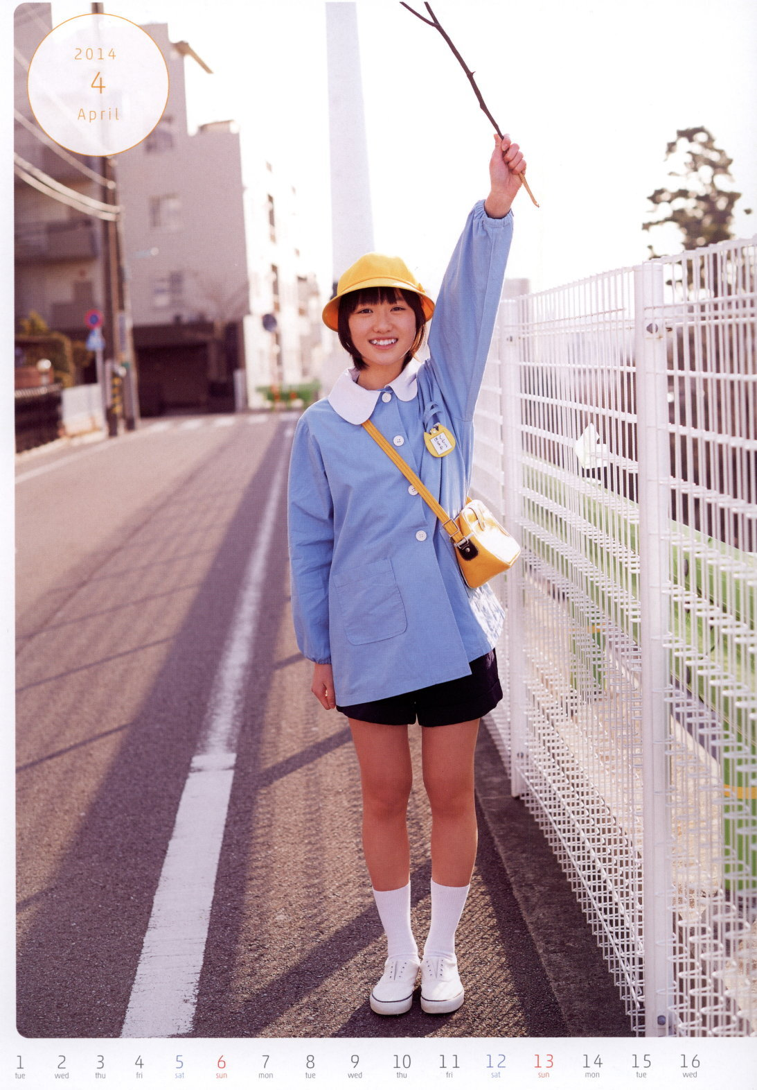 工藤遥の画像 p1_38