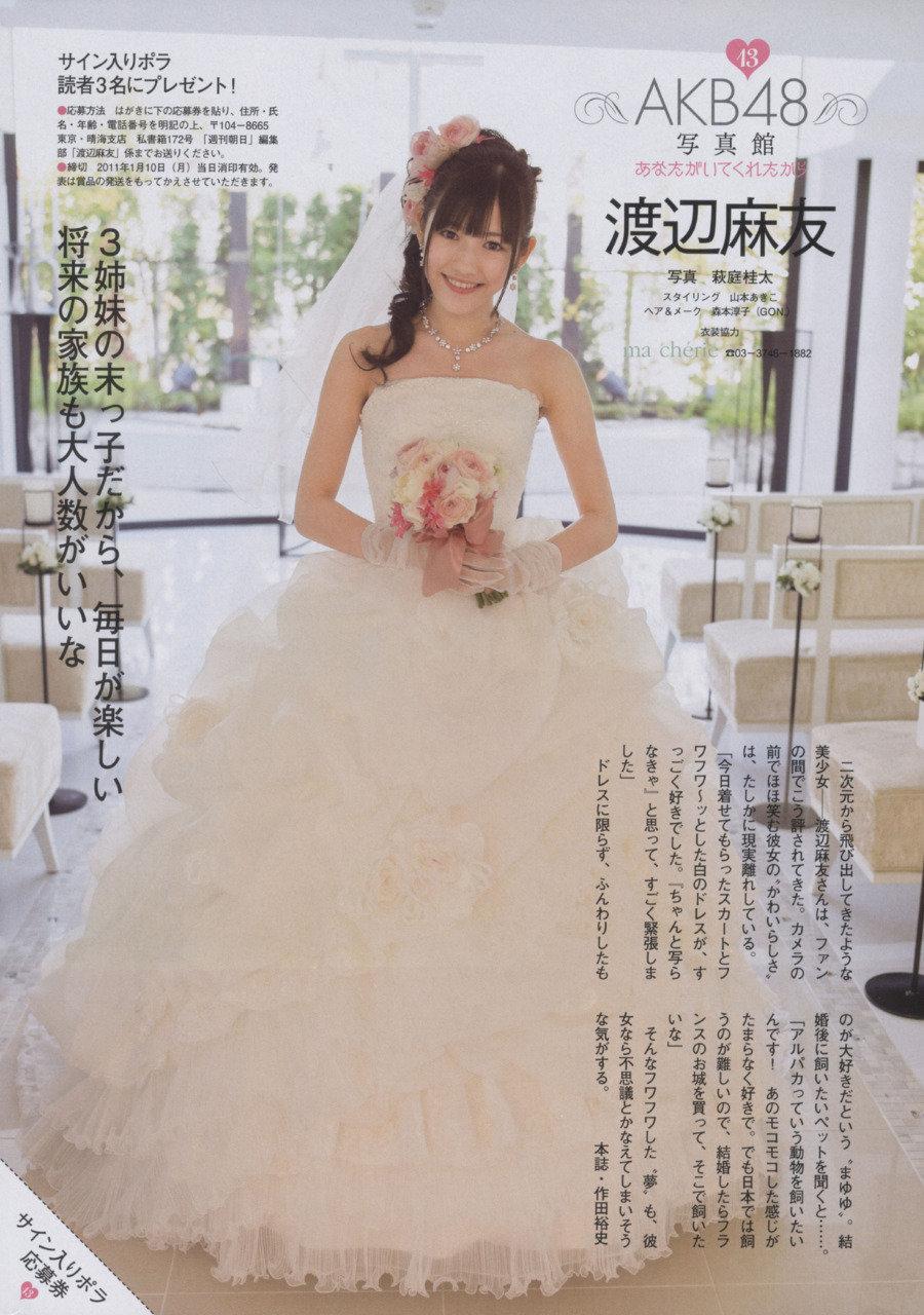 Natsuyaki miyabi pictures of wedding