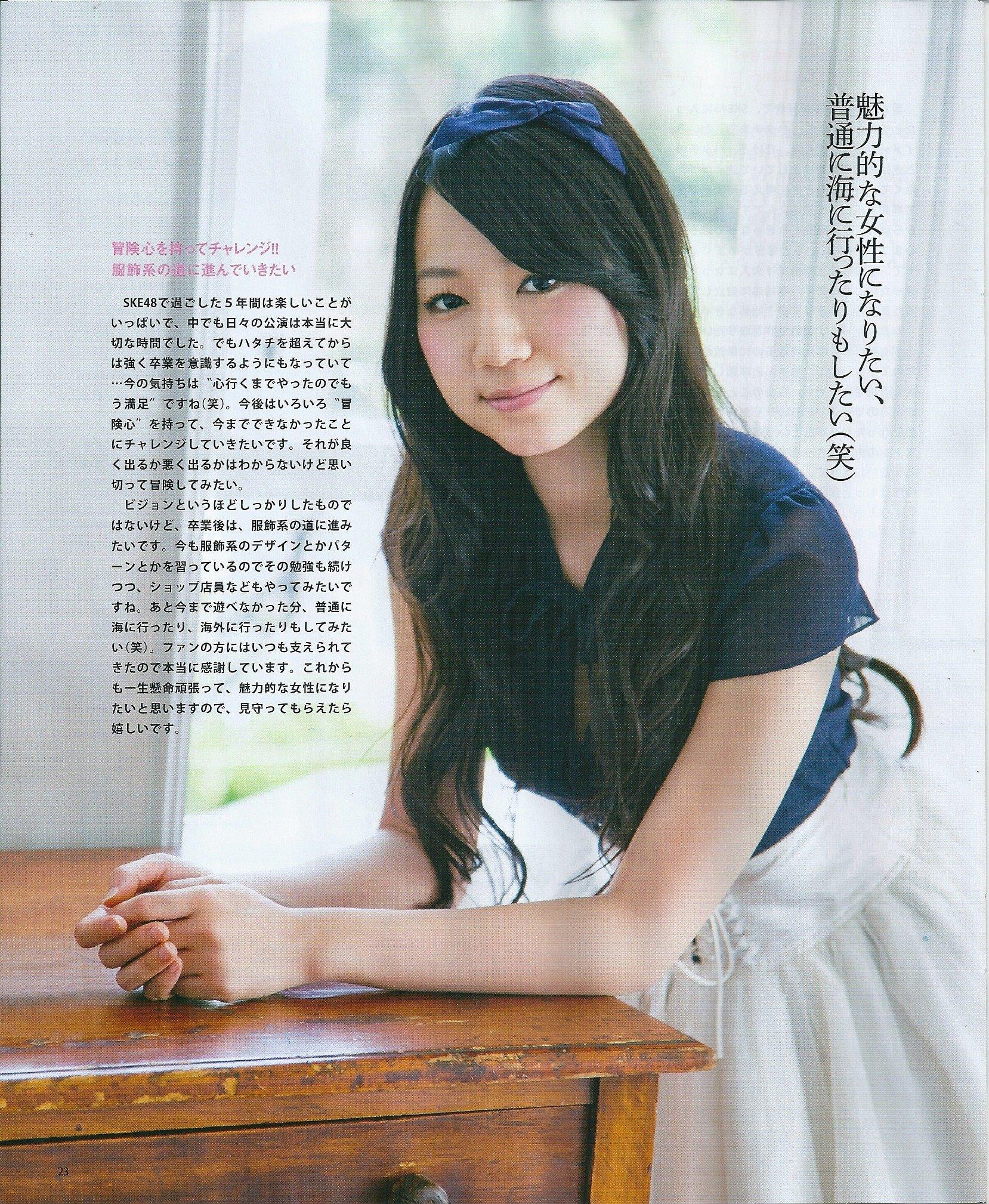 SKE48 Team S. Shiori Takada.