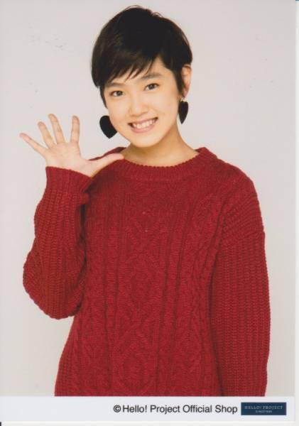 [Resim: Ozeki%20Mai-516487.jpg]