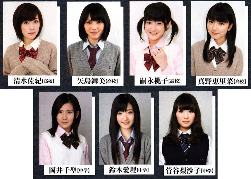 Yajima Maimi, Sugaya Risako, Tsugunaga Momoko, Suzuki Airi, Shimizu Saki,  Okai