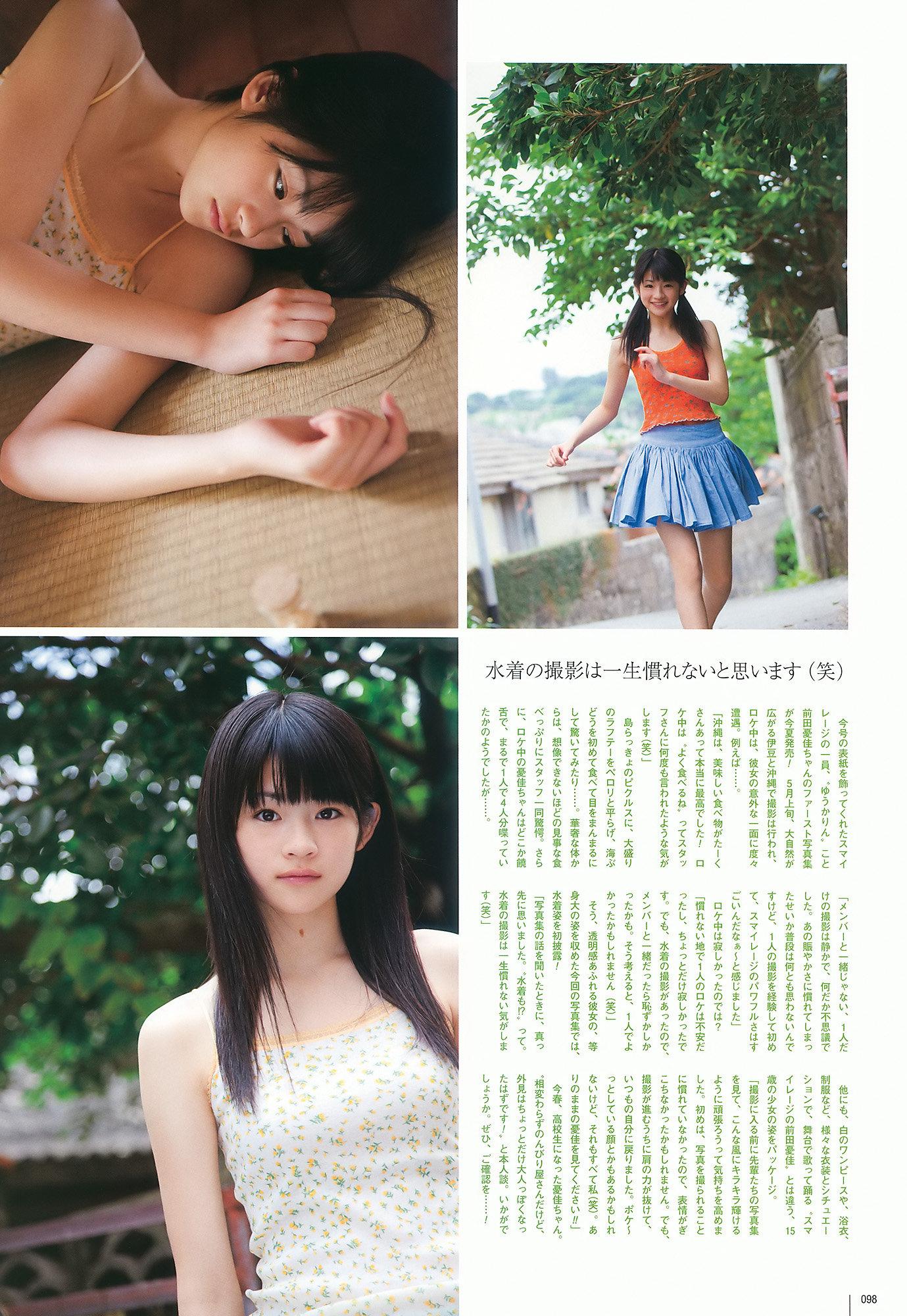 quanbhvn-thiendia.com@ Maeda Yuuka, Magazine,