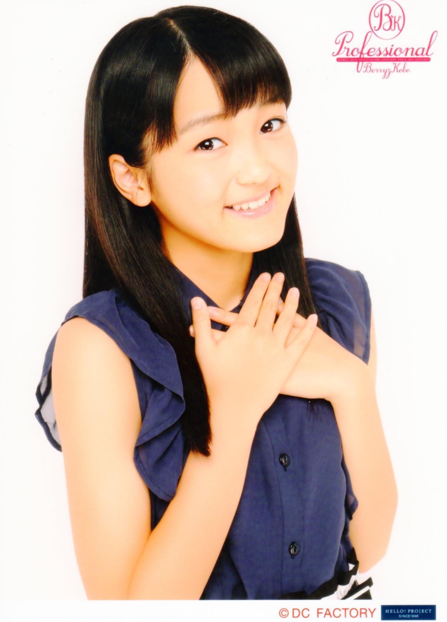 picture Yuka Nomura