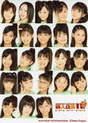 Kikkawa Yuu,   Sengoku Minami,   Furukawa Konatsu,   Sainen Mia,   Mori Saki,   Kitahara Sayaka,   Komine Momoka,   Wada Ayaka,   Maeda Yuuka,   Fukuda Kanon,   Saho Akari,   Okai Asuna,   Sekine Azusa,   Ogawa Saki,   Maeda Irori,   Arai Manami,   Hello! Pro Egg,   Takeuchi Akari,   Kaneko Rie,   Fukumura Mizuki,   Miyamoto Karin,   Satou Ayano,   Katsuta Rina,   Hirano Tomomi,