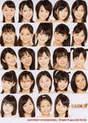 Arai Manami,   Fukuda Kanon,   Fukumura Mizuki,   Furukawa Konatsu,   Hello! Pro Egg,   Hirano Tomomi,   Kaneko Rie,   Katsuta Rina,   Kikkawa Yuu,   Kitahara Sayaka,   Komine Momoka,   Maeda Irori,   Maeda Yuuka,   Miyamoto Karin,   Ogawa Saki,   Okai Asuna,   Saho Akari,   Sainen Mia,   Satou Ayano,   Sekine Azusa,   Takagi Sayuki,   Takeuchi Akari,   Tanabe Nanami,   Tanaka Anri,   Wada Ayaka,