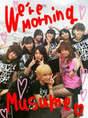 Morning Musume,   Niigaki Risa,   Michishige Sayumi,   Tanaka Reina,   Fukumura Mizuki,   blog,   Sayashi Riho,   Ikuta Erina,   Suzuki Kanon,   Takahashi Ai,