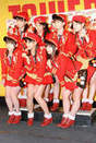 Fukuda Kanon,   Katsuta Rina,   Maeda Yuuka,   Nakanishi Kana,   S/mileage,   Takeuchi Akari,   Tamura Meimi,   Wada Ayaka,