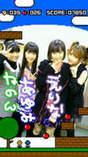 blog,   Ikuta Erina,   Ishida Ayumi,   Suzuki Kanon,   Tanaka Reina,