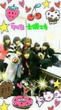 blog,   Fukumura Mizuki,   Ikuta Erina,   Ishida Ayumi,   Kudo Haruka,   Sayashi Riho,   Suzuki Kanon,   Tanaka Reina,