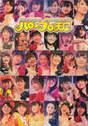 Berryz Koubou,   C-ute,   Fukuda Kanon,   Fukumura Mizuki,   Hagiwara Mai,   Hello! Project,   Iikubo Haruna,   Ikuta Erina,   Ishida Ayumi,   Katsuta Rina,   Kudo Haruka,   Kumai Yurina,   Mano Erina,   Michishige Sayumi,   Mitsui Aika,   Morning Musume,   Nakajima Saki,   Nakanishi Kana,   Natsuyaki Miyabi,   Niigaki Risa,   Okai Chisato,   Photobook,   S/mileage,   Sato Masaki,   Sayashi Riho,   Shimizu Saki,   Sudou Maasa,   Sugaya Risako,   Suzuki Airi,   Suzuki Kanon,   Takeuchi Akari,   Tamura Meimi,   Tanaka Reina,   Tokunaga Chinami,   Tsugunaga Momoko,   Wada Ayaka,   Yajima Maimi,