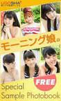 Fukumura Mizuki,   Ikuta Erina,   Michishige Sayumi,   Morning Musume,   Photobook,   Sayashi Riho,   Suzuki Kanon,   Tanaka Reina,