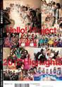 Berryz Koubou,   C-ute,   Fukuda Kanon,   Fukumura Mizuki,   Hagiwara Mai,   Hello! Project,   Iikubo Haruna,   Ikuta Erina,   Ishida Ayumi,   Katsuta Rina,   Kudo Haruka,   Kumai Yurina,   Magazine,   Mano Erina,   Michishige Sayumi,   Mitsui Aika,   Morning Musume,   Nakajima Saki,   Nakanishi Kana,   Natsuyaki Miyabi,   Oda Sakura,   Okai Chisato,   S/mileage,   Sato Masaki,   Sayashi Riho,   Shimizu Saki,   Sudou Maasa,   Sugaya Risako,   Suzuki Airi,   Suzuki Kanon,   Takeuchi Akari,   Tamura Meimi,   Tanaka Reina,   Tokunaga Chinami,   Tsugunaga Momoko,   Wada Ayaka,   Yajima Maimi,