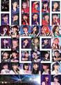 Berryz Koubou,   C-ute,   Fukuda Kanon,   Fukumura Mizuki,   Hagiwara Mai,   Hello! Project,   Iikubo Haruna,   Ikuta Erina,   Ishida Ayumi,   Juice=Juice,   Kanazawa Tomoko,   Katsuta Rina,   Kudo Haruka,   Kumai Yurina,   Michishige Sayumi,   Mitsui Aika,   Miyamoto Karin,   Miyazaki Yuka,   Morning Musume,   Nakajima Saki,   Nakanishi Kana,   Natsuyaki Miyabi,   Oda Sakura,   Okai Chisato,   Otsuka Aina,   S/mileage,   Sato Masaki,   Sayashi Riho,   Shimizu Saki,   Sudou Maasa,   Sugaya Risako,   Suzuki Airi,   Suzuki Kanon,   Takagi Sayuki,   Takeuchi Akari,   Tamura Meimi,   Tanaka Reina,   Tokunaga Chinami,   Tsugunaga Momoko,   Uemura Akari,   Wada Ayaka,   Yajima Maimi,