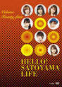 Iikubo Haruna,   Ikuta Erina,   Ishida Ayumi,   Mitsui Aika,   Nakajima Saki,   Okai Chisato,   Takeuchi Akari,