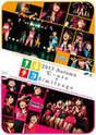 C-ute,   Fukuda Kanon,   Hagiwara Mai,   Katsuta Rina,   Nakajima Saki,   Nakanishi Kana,   Okai Chisato,   S/mileage,   Suzuki Airi,   Takeuchi Akari,   Tamura Meimi,   Wada Ayaka,   Yajima Maimi,