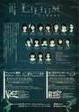 Fukuda Kanon,   Fukumura Mizuki,   Ishida Ayumi,   Kaga Kaede,   Katsuta Rina,   Kudo Haruka,   Nakanishi Kana,   Oda Sakura,   Sasaki Rikako,   Sato Masaki,   Sayashi Riho,   Suzuki Kanon,   Takeuchi Akari,   Tamura Meimi,   Tanabe Nanami,   Wada Ayaka,