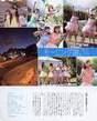 Fukumura Mizuki,   Iikubo Haruna,   Ikuta Erina,   Ishida Ayumi,   Kudo Haruka,   Magazine,   Michishige Sayumi,   Morning Musume,   Oda Sakura,   Sato Masaki,   Sayashi Riho,   Suzuki Kanon,