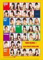 Berryz Koubou,   C-ute,   Fukuda Kanon,   Fukumura Mizuki,   Hagiwara Mai,   Iikubo Haruna,   Ikuta Erina,   Ishida Ayumi,   Juice=Juice,   Kanazawa Tomoko,   Katsuta Rina,   Kudo Haruka,   Kumai Yurina,   Michishige Sayumi,   Miyamoto Karin,   Miyazaki Yuka,   Morning Musume,   Nakajima Saki,   Nakanishi Kana,   Natsuyaki Miyabi,   Oda Sakura,   Okai Chisato,   S/mileage,   Sato Masaki,   Sayashi Riho,   Shimizu Saki,   Sudou Maasa,   Sugaya Risako,   Suzuki Airi,   Suzuki Kanon,   Takagi Sayuki,   Takeuchi Akari,   Tamura Meimi,   Tokunaga Chinami,   Tsugunaga Momoko,   Uemura Akari,   Wada Ayaka,   Yajima Maimi,