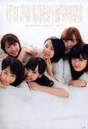 Iikubo Haruna,   Ikuta Erina,   Ishida Ayumi,   Oda Sakura,   Sayashi Riho,   Suzuki Kanon,