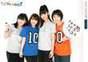 Iikubo Haruna,   Ishida Ayumi,   Kudo Haruka,   Suzuki Kanon,