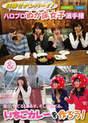 Inaba Manaka,   Ishida Ayumi,   Miyazaki Yuka,   Murota Mizuki,   Nakajima Saki,   Okai Chisato,   Takeuchi Akari,