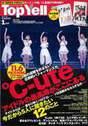 C-ute,   Fukumura Mizuki,   Hagiwara Mai,   Ikuta Erina,   Nakajima Saki,   Okai Chisato,   Sayashi Riho,   Suzuki Airi,   Suzuki Kanon,   Yajima Maimi,