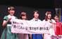Fukumura Mizuki,   Kudo Haruka,   Makino Maria,   Oda Sakura,   Ogata Haruna,