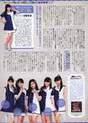 Haga Akane,   Makino Maria,   Nonaka Miki,   Ogata Haruna,   Suzuki Kanon,