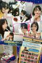 blog,   Fukumura Mizuki,   Haga Akane,   Iikubo Haruna,   Ishida Ayumi,   Kaga Kaede,   Kudo Haruka,   Makino Maria,   Nonaka Miki,   Ogata Haruna,