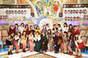 Abe Natsumi,   Fukuda Asuka,   Fukumura Mizuki,   Haga Akane,   Iida Kaori,   Iikubo Haruna,   Ikuta Erina,   Ishida Ayumi,   Ishiguro Aya,   Ishikawa Rika,   Kaga Kaede,   Makino Maria,   Michishige Sayumi,   Morito Chisaki,   Morning Musume,   Nakazawa Yuko,   Niigaki Risa,   Nonaka Miki,   Oda Sakura,   Ogata Haruna,   Sato Masaki,   Takahashi Ai,   Tsuji Nozomi,   Yokoyama Reina,   Yoshizawa Hitomi,