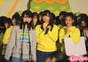 Fukumura Mizuki,   Haga Akane,   Iikubo Haruna,   Ikuta Erina,   Kamikokuryou Moe,   Katsuta Rina,   Makino Maria,   Michishige Sayumi,   Oda Sakura,   Yokoyama Reina,