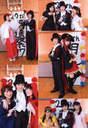 Haga Akane,   Iikubo Haruna,   Ikuta Erina,   Ishida Ayumi,   Kaga Kaede,   Kudo Haruka,   Nonaka Miki,   Ogata Haruna,   Yokoyama Reina,