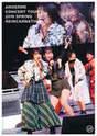 Funaki Musubu,   Kasahara Momona,   Sasaki Rikako,   Takeuchi Akari,