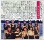 ANGERME,   Funaki Musubu,   Hashisako Rin,   Ise Reira,   Kamikokuryou Moe,   Kasahara Momona,   Kawamura Ayano,   Magazine,   Murota Mizuki,   Nakanishi Kana,   Oota Haruka,   Sasaki Rikako,   Takeuchi Akari,