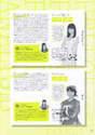 Fukumura Mizuki,   Hashisako Rin,   Takeuchi Akari,   Yamazaki Mei,