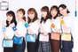 Kamikokuryou Moe,   Katsuta Rina,   Murota Mizuki,   Sasaki Rikako,   Takeuchi Akari,