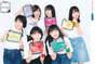 Funaki Musubu,   Hashisako Rin,   Ise Reira,   Kasahara Momona,   Kawamura Ayano,   Oota Haruka,