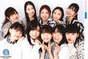 ANGERME,   Hashisako Rin,   Ise Reira,   Kamikokuryou Moe,   Kasahara Momona,   Kawamura Ayano,   Sasaki Rikako,   Takeuchi Akari,   Tamenaga Shion,