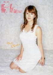 Okada Yui,   Magazine,