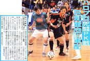 Yoshizawa Hitomi,   Gatas Brilhantes H.P.,   Magazine,
