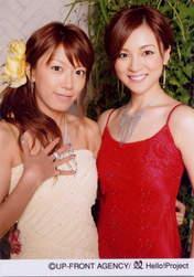 Yoshizawa Hitomi,   Satoda Mai,
