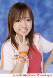Konno Asami,