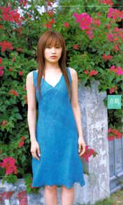 Photobook,   Magazine,   Takahashi Ai,