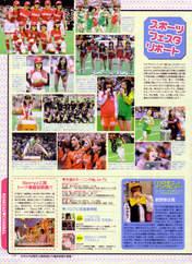 Morning Musume,   Matsuura Aya,   Konno Asami,   Yaguchi Mari,   Berryz Koubou,   C-ute,   Gatas Brilhantes H.P.,   Haromoni,   Metro Rabbits H.P.,