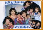 Tanaka Reina,   Abe Natsumi,   Okada Yui,   Tsuji Nozomi,   Matsuura Aya,   Okai Chisato,   Shibata Ayumi,   Magazine,
